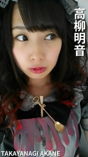 wp_1440x2560_takayanagi_akane_005