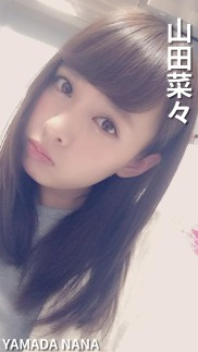 wp_1440x2560_yamada_nana_003